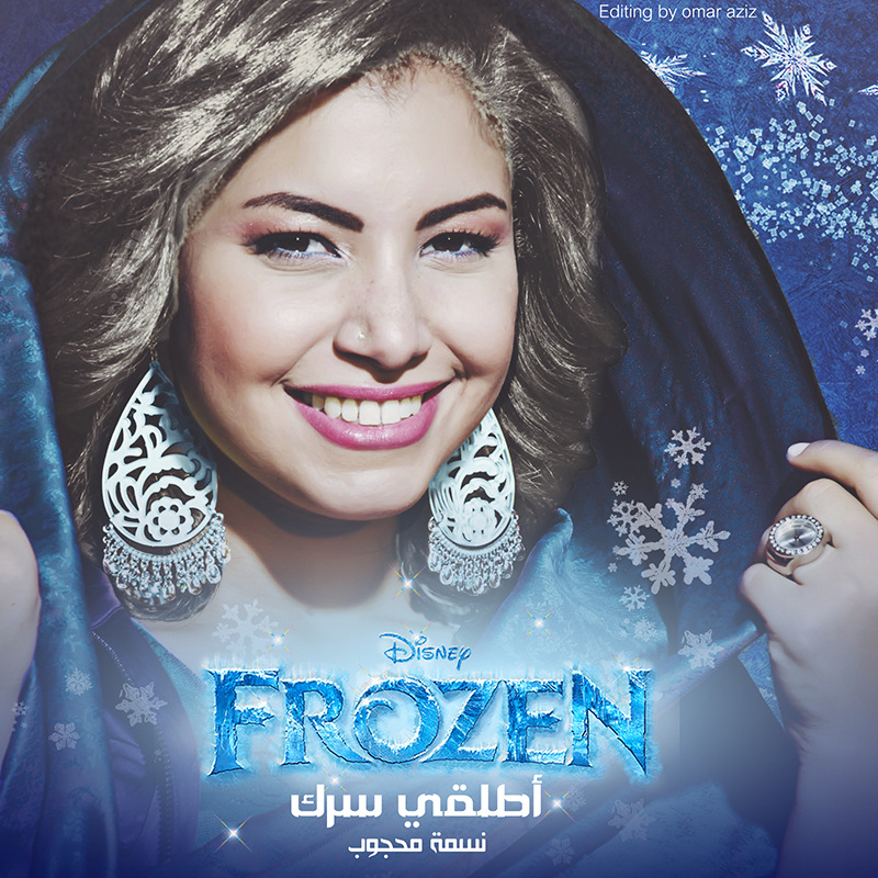 let it go Nesma Mahgoub-iTunes2